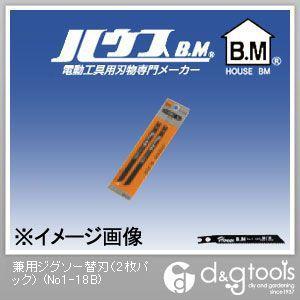 兼用ジグソー替刃   No1-18B 2 枚パック