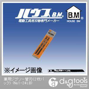 兼用ジグソー替刃   No1-24LB 2 枚パック