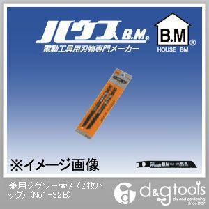 兼用ジグソー替刃   No1-32B 2 枚パック