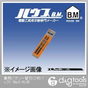 兼用ジグソー替刃   No3-9LB 2 枚パック