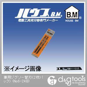 兼用ジグソー替刃   No6-24B 2 枚パック
