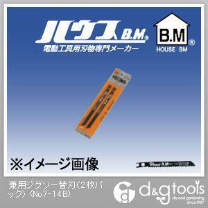 兼用ジグソー替刃   No7-14B 2 枚パック