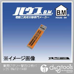 兼用ジグソー替刃   No12-14B 2 枚パック