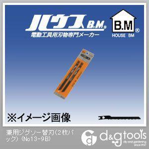 兼用ジグソー替刃   No13-9B 2 枚パック