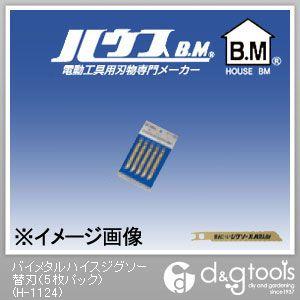 ハウスB.Mバイメタルハイスジグソー替刃5枚入り鉄工ステンレス用24山   H-1124 5 枚パック
