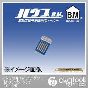 ハウスB.Mバイメタルハイスジグソー替刃5枚入り新建材用14山   H-1125 7 枚パック