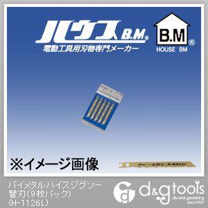 バイメタルハイスジグソー替刃   H-1126L 9 枚パック