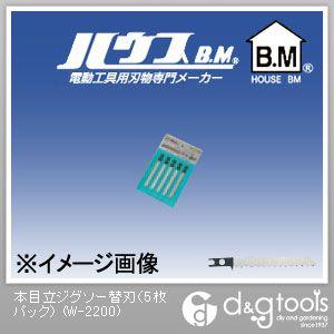 本目立ジグソー替刃   W-2200 5 枚パック