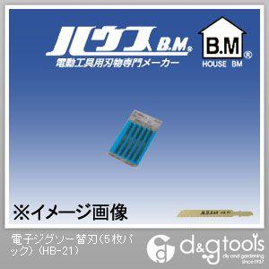 ハウスB.M電子ジグソー替刃5枚入り鉄工・新建材用14山   HB-21 5 枚パック