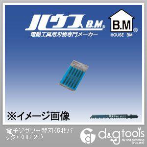 ハウスB.M電子ジグソー替刃5枚入り木工厚板用6山   HB-23 5 枚パック