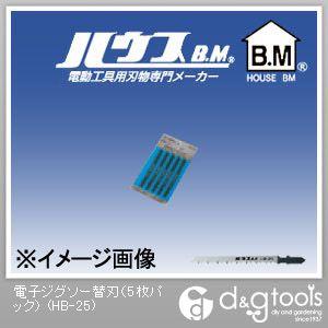 ハウスB.M電子ジグソー替刃本目立木工厚板用6山(5枚入)   HB-25 5 枚パック