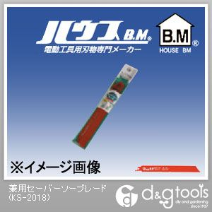ハウスB.M兼用セーバーソーブレード10枚入り鉄工用200×18山   KS-2018 10 枚