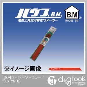 ハウスB.M兼用セーバーソーブレード10枚入り鉄工用250×18山   KS-2518 10 枚
