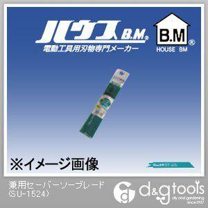 ハウスB.M兼用セーバーソーブレード10枚入りステンレス用150×24山   SU-1524 10 枚