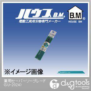ハウスB.M兼用セーバーソーブレード10枚入りステンレス用200×24山   SU-2024 10 枚