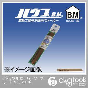 ハウスB.Mバイメタルセーバーソーブレード10枚入り200×18   BS-2018 10 枚
