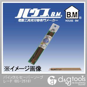 ハウスB.Mバイメタルセーバーソーブレード10枚入り250×18   BS-2518 10 枚
