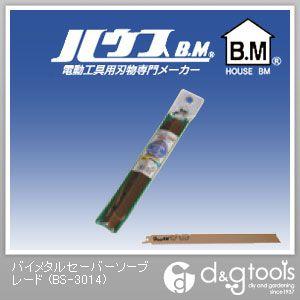 ハウスB.Mバイメタルセーバーソーブレード10枚入り300×14   BS-3014 10 枚