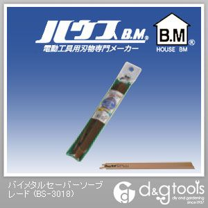 ハウスB.Mバイメタルセーバーソーブレード10枚入り300×18   BS-3018 10 枚