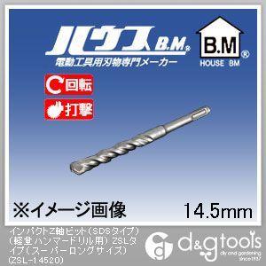 【送料無料】ハウスビーエム インパクトZ軸ビット(SDSタイプ)(軽量ハンマードリル用)ZSLタイプ(スーパーロング) ZSL-14520