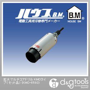 拡大マルチコアドリルKMCタイプ(セット品)   KMC-6580