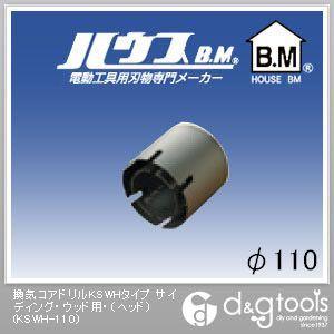 換気コアドリルKSWHタイプサイディング・ウッド用(ヘッドのみ)  110mm KSWH-110