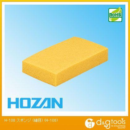 HOZANスポンジ細目   H-108