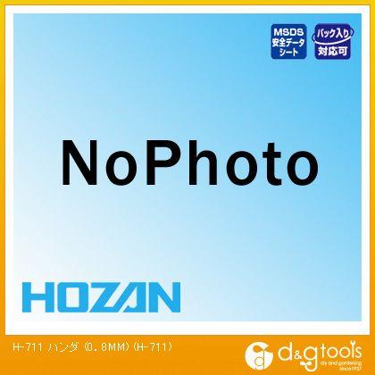 HOZANハンダソルダースティック60%   H-711