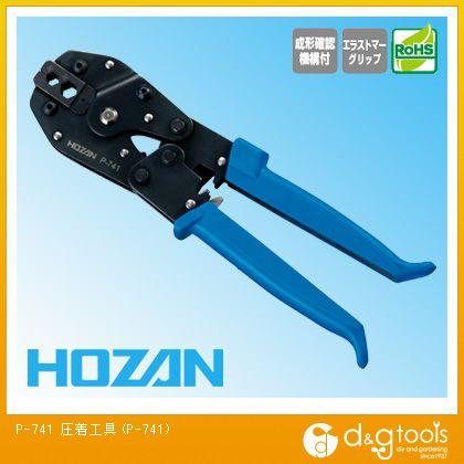 HOZAN圧着工具BNCコネクター用   P-741