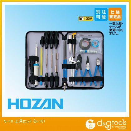 HOZAN工具セット20点   S-10