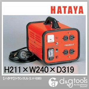 トランスル降圧器(電圧変換器・トランス)   LV-03B
