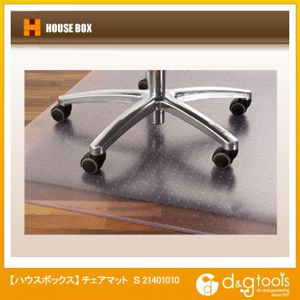 【送料無料】ハウスボックス チェアマットS75×120cm 24100011 1枚