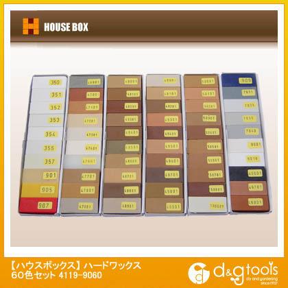 ハードワックス60色セット   4119-9060