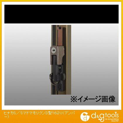 マドマモリクン3型(×1個)   162U