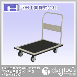浜田工業 ハマコSSプレス台車固定ハンドル型 PD-150KS