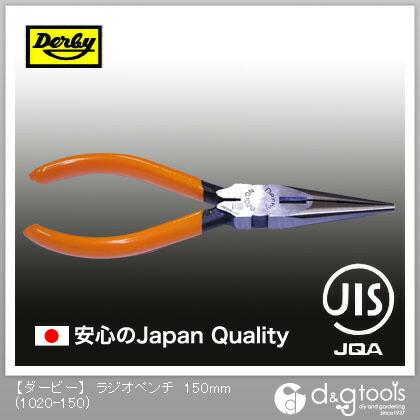 【送料無料】ダービー ラジオペンチ150mm日本製 1020-150 0 6セット