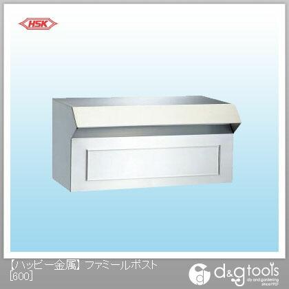 【送料無料】ハッピー金属 ファミールポスト(ステンレスポスト) 600 宅配ボックス 郵便ポスト ステンレス