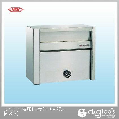 【送料無料】ハッピー金属 ファミールポスト(ステンレスポスト) 686-K