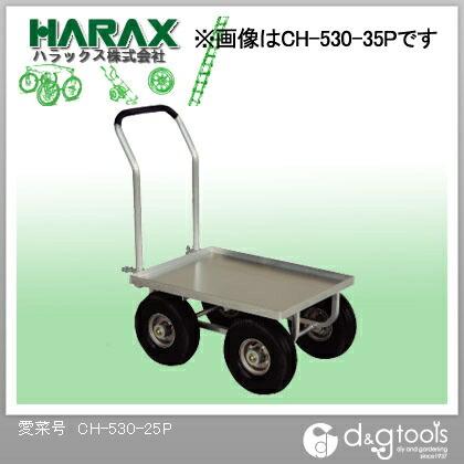 【送料無料】※法人専用品※ハラックス(HARAX) 愛菜号運搬車大きいコンテナ1個用(アルミ板付)アルミ製ハウスカー CH-530-25P