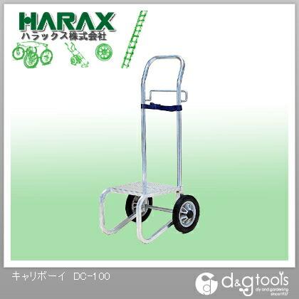 【送料無料】ハラックス/HARAX キャリボーイ背負動噴用運搬台車ノーパンクタイヤ   DC-100  運搬車台車