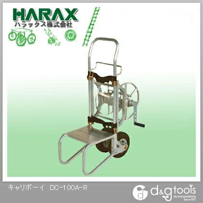 【送料無料】ハラックス/HARAX キャリボーイ巻取器付背負動噴用運搬台車(φ8.5より戻し付)   DC-100A-R  運搬車台車
