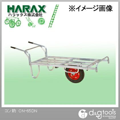 HARAXコン助   CN-65DN