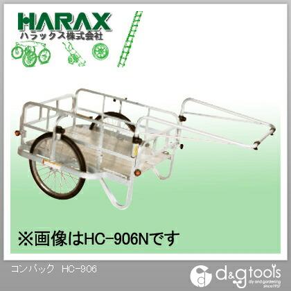【送料無料】※法人専用品※ハラックス(HARAX) コンパック折りたたみ式リヤカー HC-906