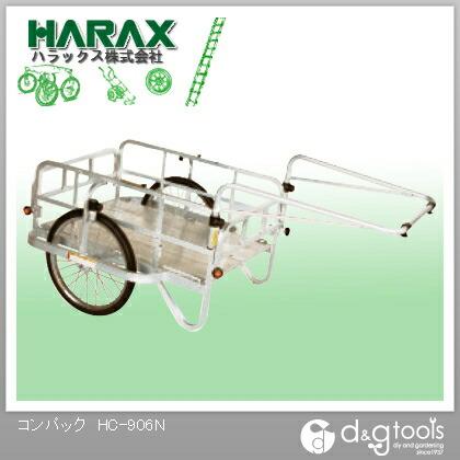 【送料無料】※法人専用品※ハラックス(HARAX) コンパック折りたたみ式リヤカーノーパンクタイヤ HC-906N