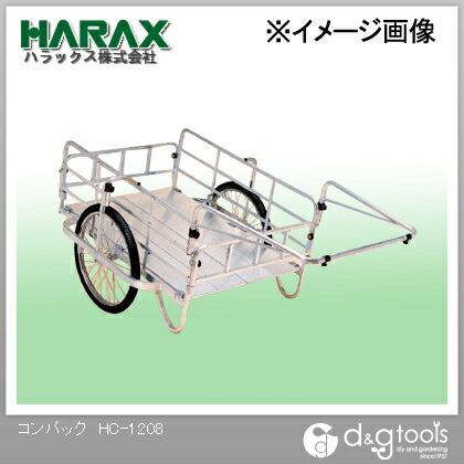 【送料無料】※法人専用品※ハラックス(HARAX) コンパック折りたたみ式リヤカー HC-1208