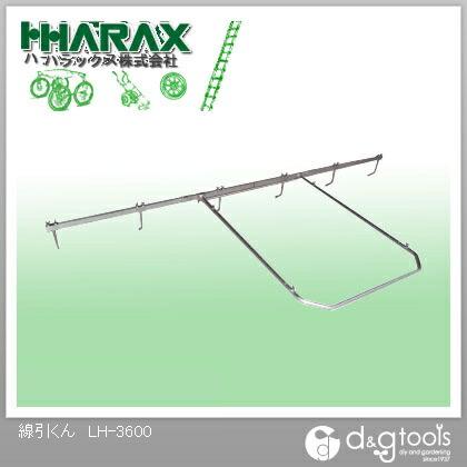 線引くんアルミ製ライン引き   LH-3600