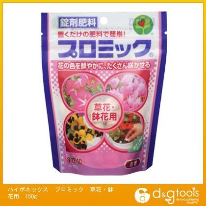 プロミック草花・鉢花用150g