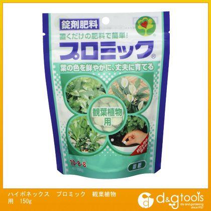 プロミック観葉植物用150g