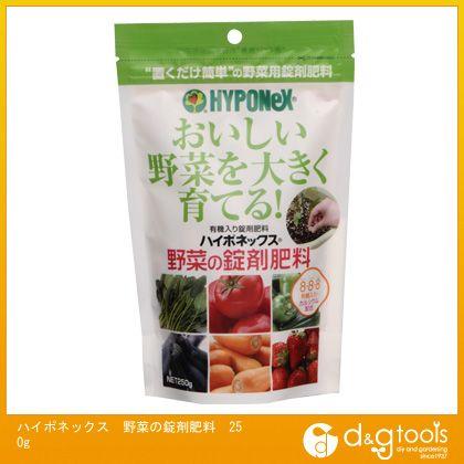 野菜の錠剤肥料250g