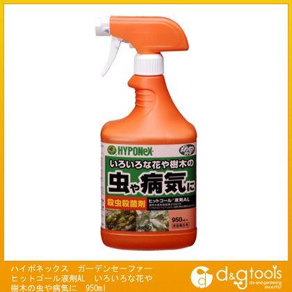 ガーデンセーファーヒットゴール液剤ALいろいろな花や樹木の虫や病気に950ml